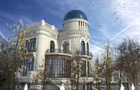Astronomical Observatory Vasile Urseanu