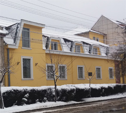 Molnar Istvan Museum