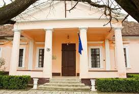Ioan Slavici and Emil Montia Museum