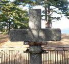 The Mountain Hunters Cross