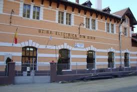 Museum of Hydroelectricity Sadu